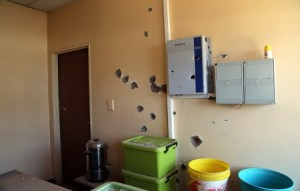 An eNCA photo gallery showing damages to police buildings.