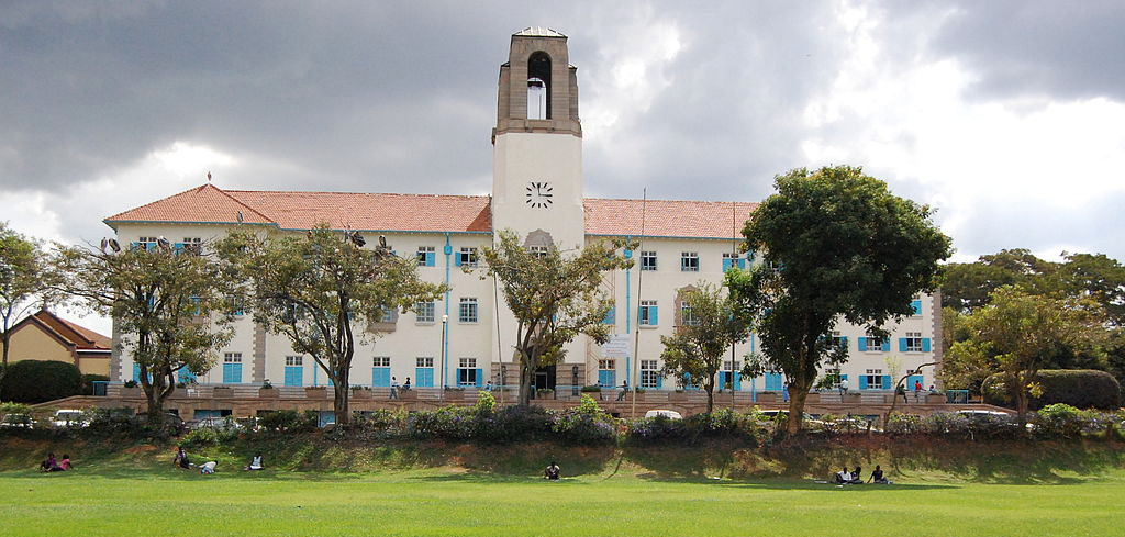 Makerere University, Main Administration Block